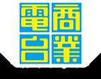 商業電台 印Tee