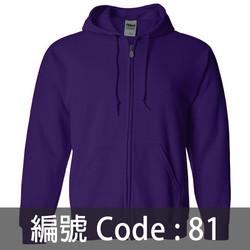 印拉鍊衛衣 ZJ005 81C