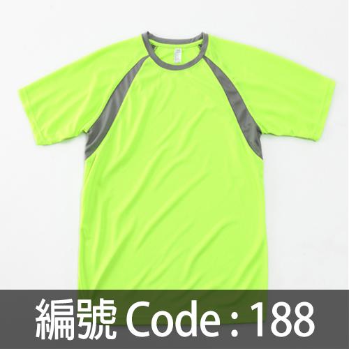 印TEE TS017 188