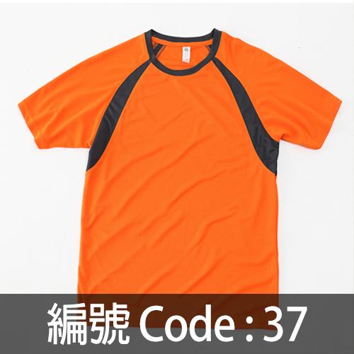 印TEE TS017 37