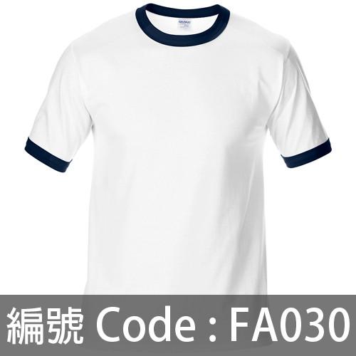 印衫 撞色邊TEE FA030