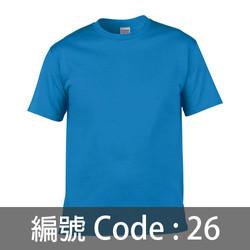 印Tee TS001 26C