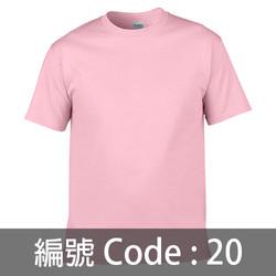 印Tee TS002 20C