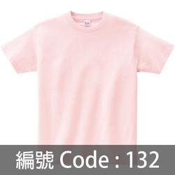 印Tee TS007 132