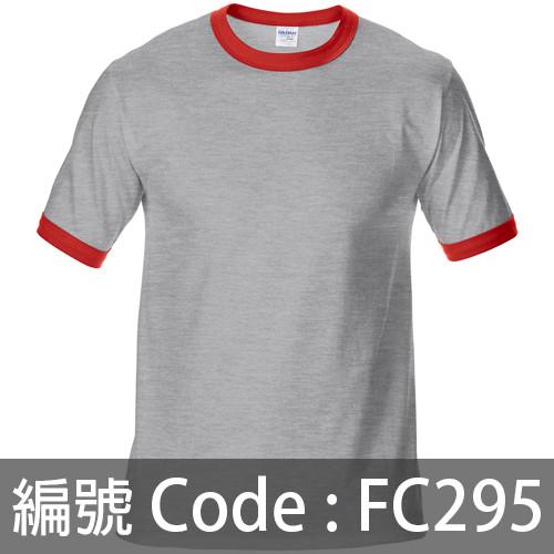 印衫 撞色邊TEE FC295
