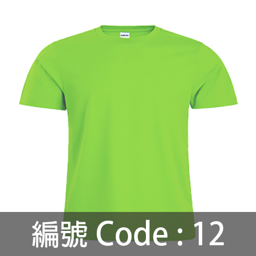 印Tee TS009 12C