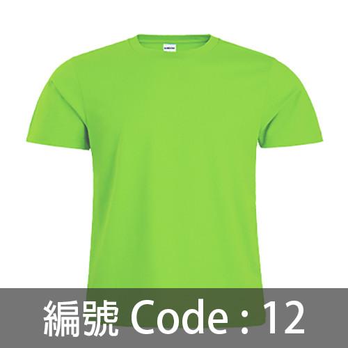 印衫TEE007 12