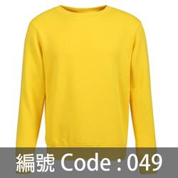 訂做衛衣 HJ005 049