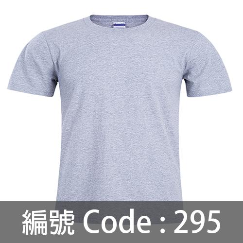 印Tee TS008 295H