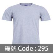 印衫 TEE006 295