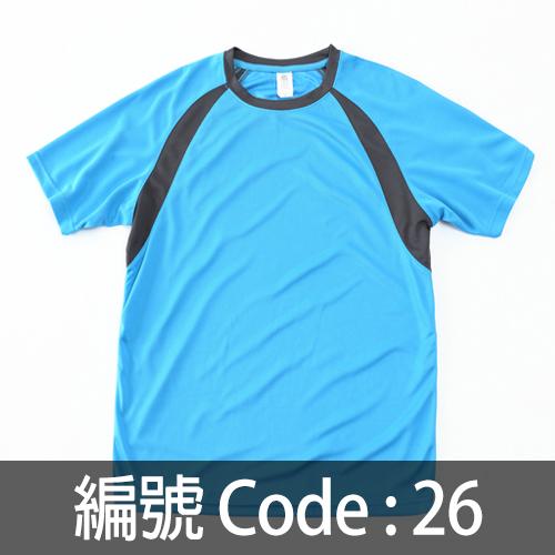 印TEE TS017 26