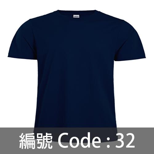 印Tee TS009 32C