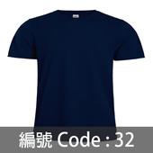 印衫TEE007 32
