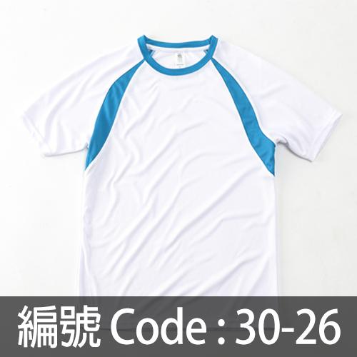 印TEE TS017 3026