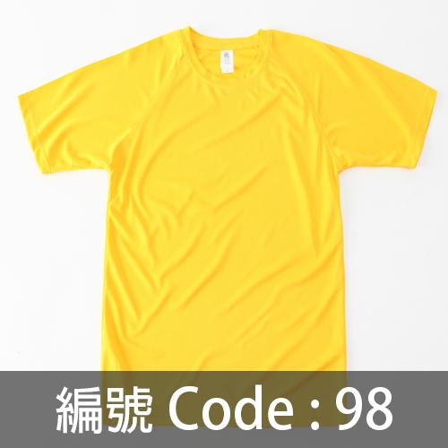 印Tee TS006 98C