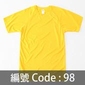 印快乾衫TEE004 98C