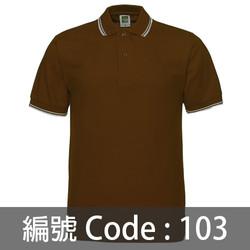 印Polo PS006 103