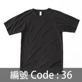 印快乾衫TEE004 36C