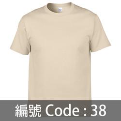 印Tee TS002 38C