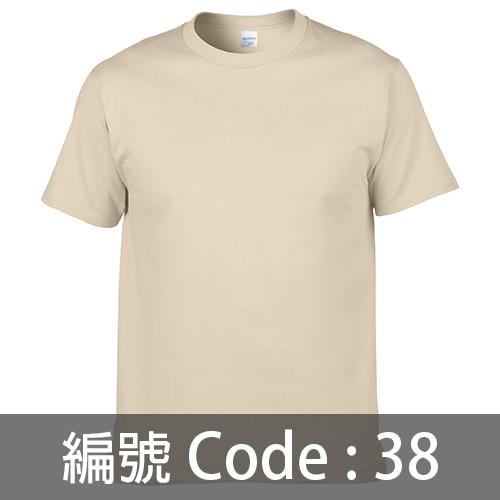 印衫TS002 38C