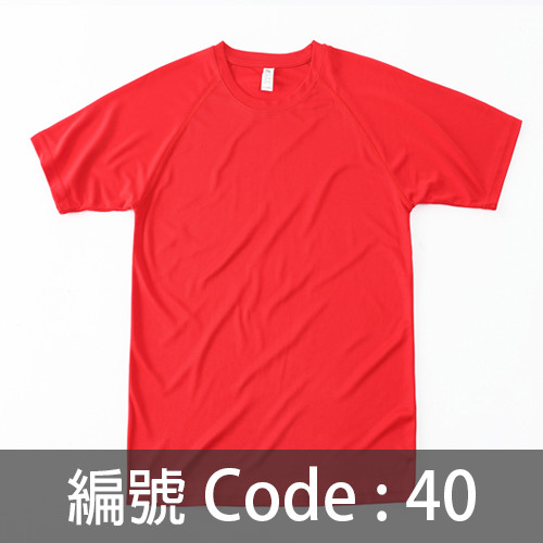 印快乾衫TEE004 40C
