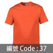 印Tee TS001 37C