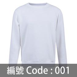 訂做衛衣 HJ005 001