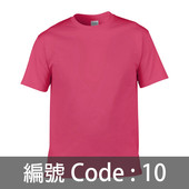 印童裝Tee TS005 10C