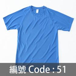 印Tee TS006 51C