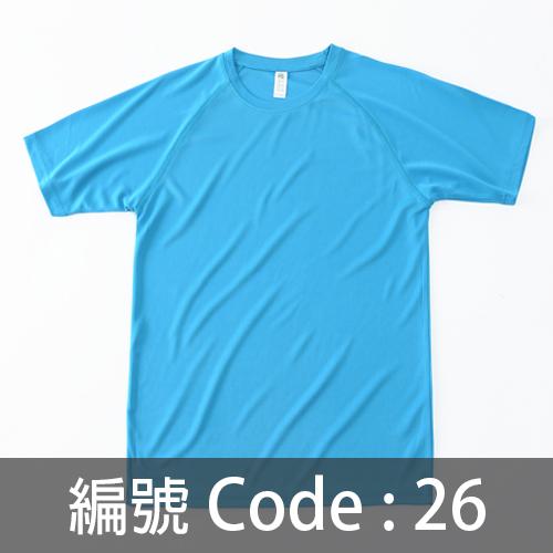 印Tee TS006 26C