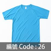 印快乾衫TEE004 26C