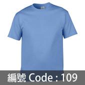 印衫TS002 109C