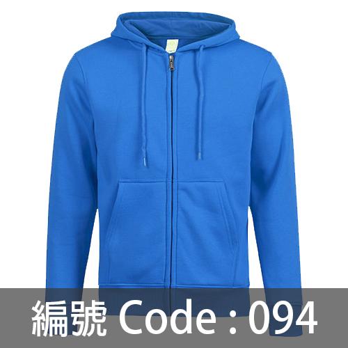 訂做拉鍊衛衣 ZJ004 094