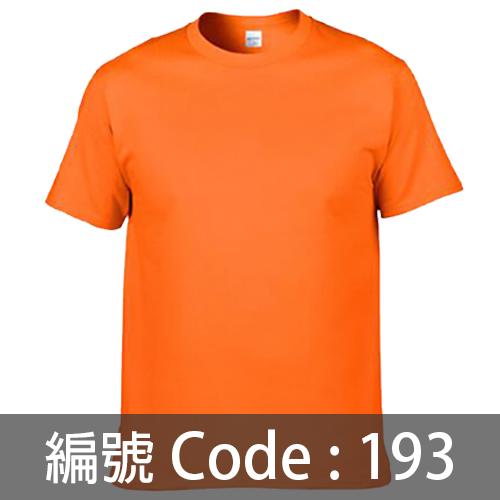 印Tee TS002 193C