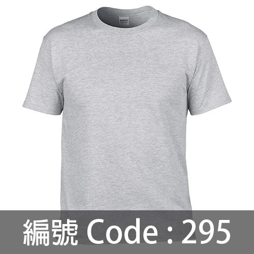 印Tee TS005 295H