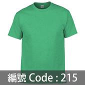 印衫TS002 215C