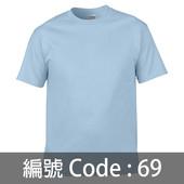 印Tee TS001 69C
