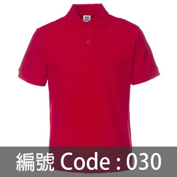 訂做Polo PS005 030