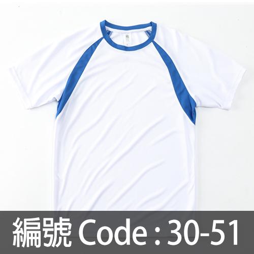 印TEE TS017 3051