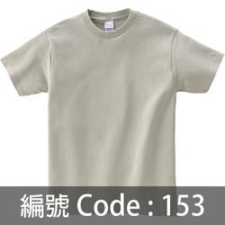 印Tee TS007 153