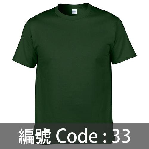 印Tee TS002 33C