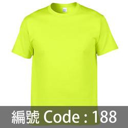 印Tee TS002 188C
