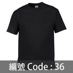 印Tee TS002 36C