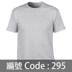 印Tee TS002 295H