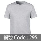 印TEE TEE010 295