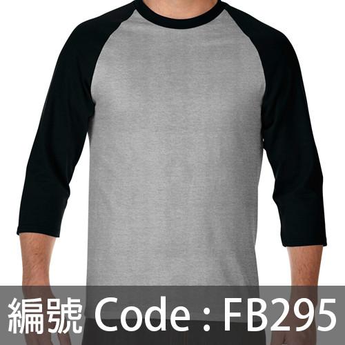 印衫七分袖TEE FB295