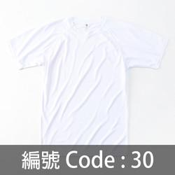印Tee TS006 30N