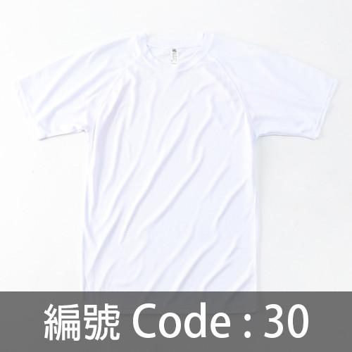 印快乾衫TEE004 30N