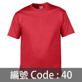印童裝Tee TS005 40C