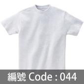 印衫 TEE005 044